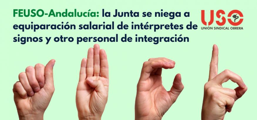 FEUSO lamenta que la Junta de Andalucía no quiera equiparar salarios del personal de integración